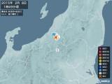 2015年02月08日01時49分頃発生した地震