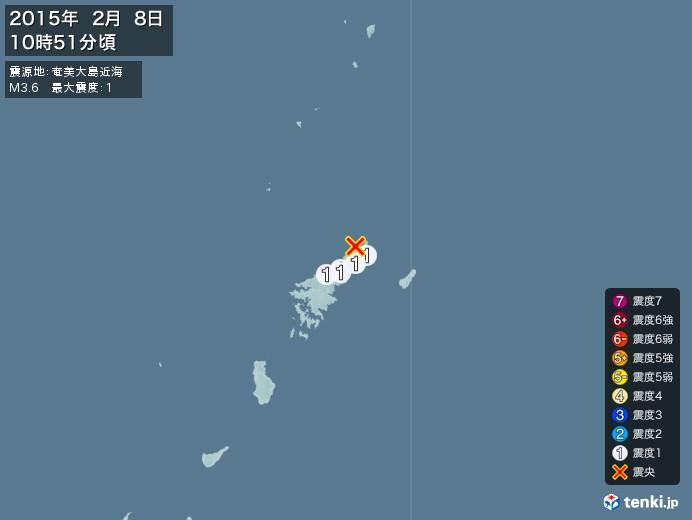 地震情報(2015年02月08日10時51分発生)