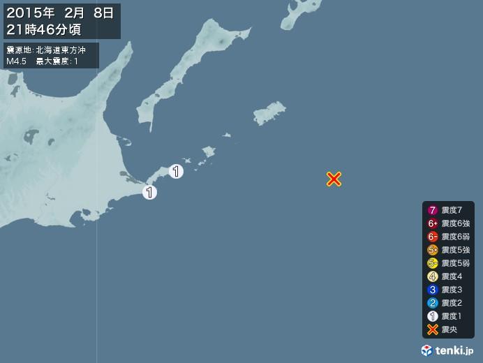 地震情報(2015年02月08日21時46分発生)