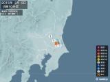 2015年02月09日08時10分頃発生した地震
