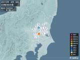 2015年02月09日22時36分頃発生した地震