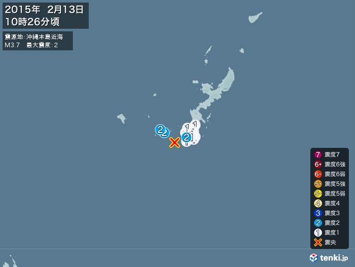 地震情報(2015年02月13日10時26分発生)
