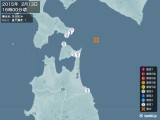 2015年02月13日16時00分頃発生した地震
