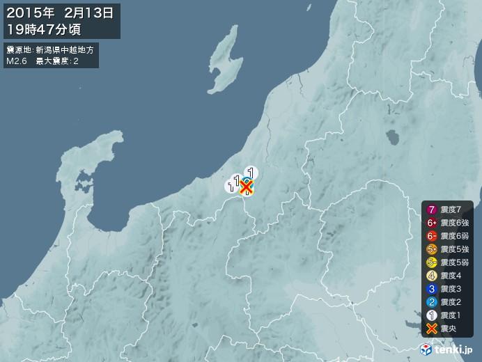 地震情報(2015年02月13日19時47分発生)
