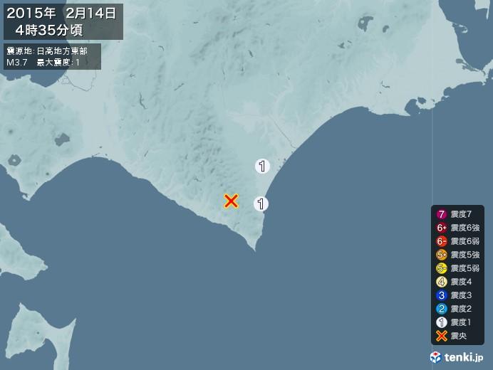 地震情報(2015年02月14日04時35分発生)