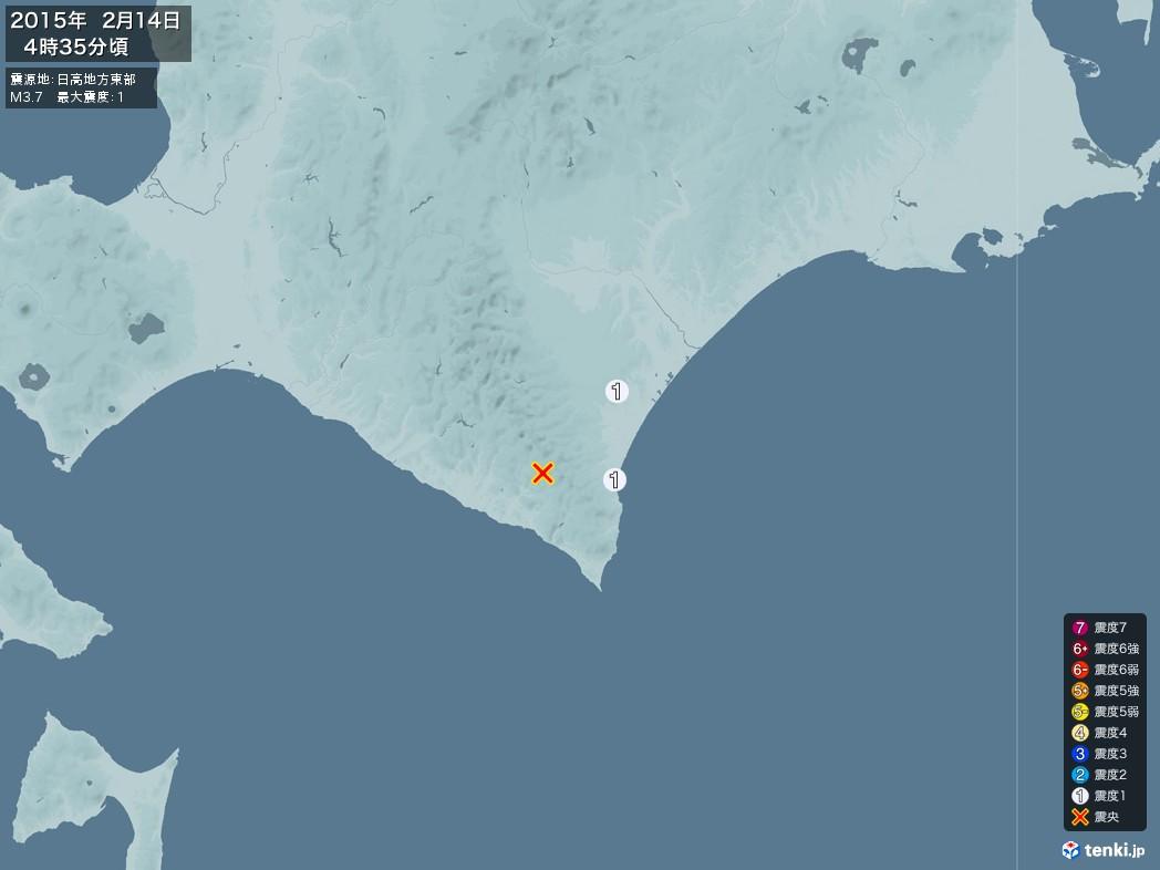 地震情報 2015年02月14日 04時35分頃発生 最大震度:1 震源地:日高地方東部(拡大画像)