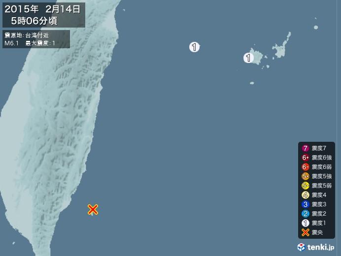 地震情報(2015年02月14日05時06分発生)