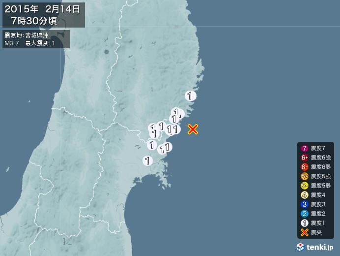 地震情報(2015年02月14日07時30分発生)