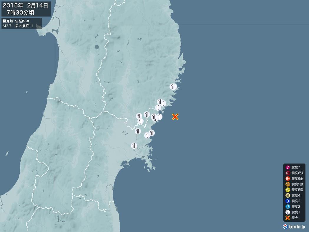 地震情報 2015年02月14日 07時30分頃発生 最大震度:1 震源地:宮城県沖(拡大画像)