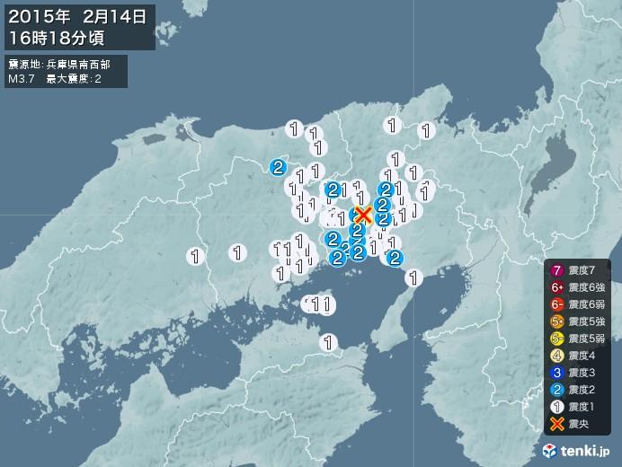 地震情報(2015年02月14日16時18分発生)