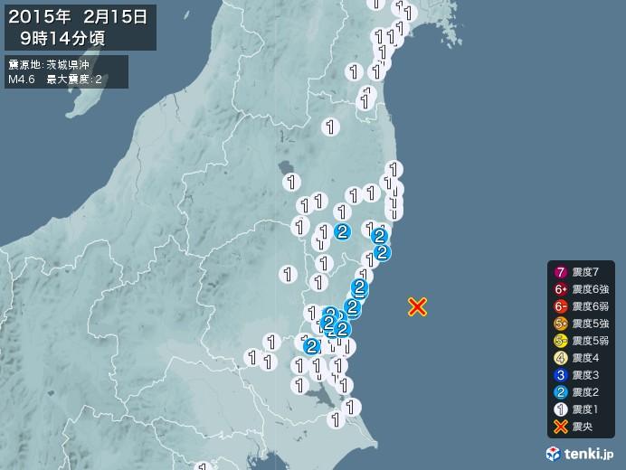 地震情報(2015年02月15日09時14分発生)