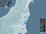 2015年02月15日09時14分頃発生した地震