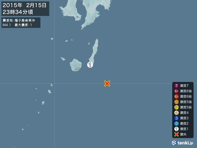 地震情報(2015年02月15日23時34分発生)