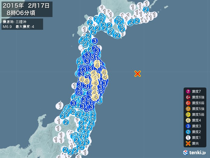地震情報(2015年02月17日08時06分発生)