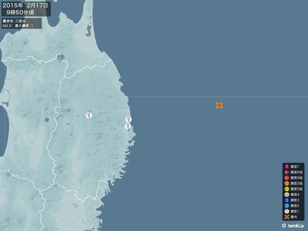 地震情報 2015年02月17日 09時50分頃発生 最大震度:1 震源地:三陸沖(拡大画像)