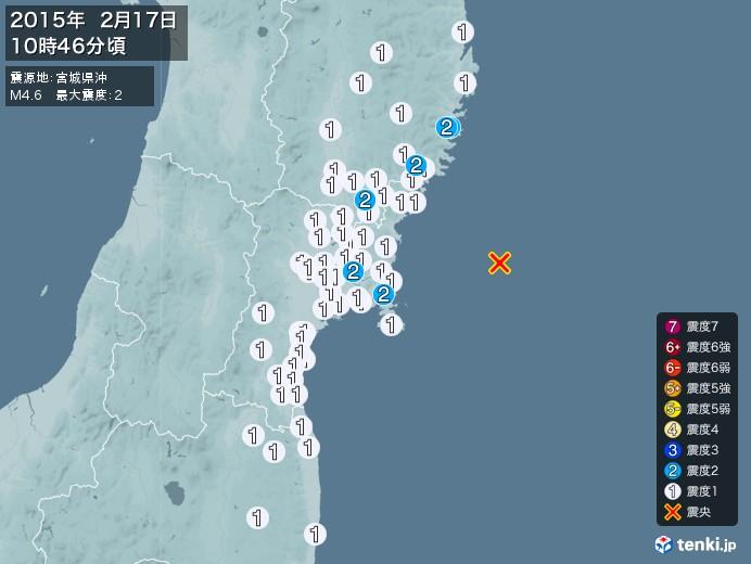 地震情報(2015年02月17日10時46分発生)
