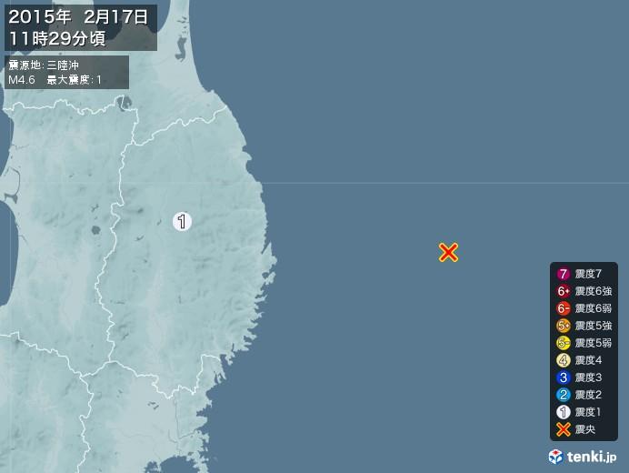地震情報(2015年02月17日11時29分発生)