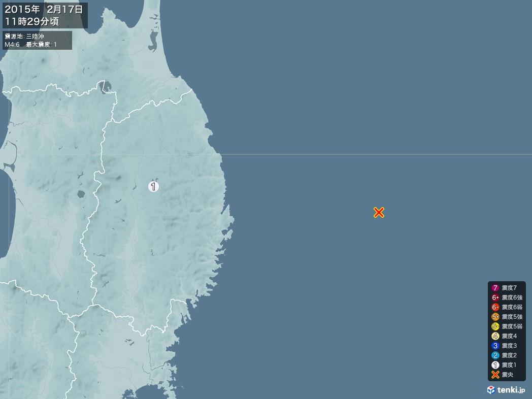 地震情報 2015年02月17日 11時29分頃発生 最大震度:1 震源地:三陸沖(拡大画像)