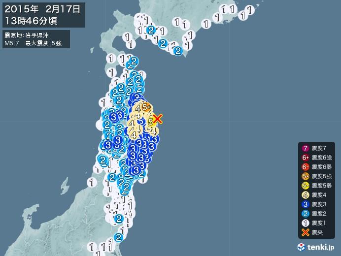 地震情報(2015年02月17日13時46分発生)
