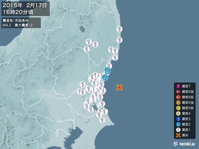 地震情報(2015年02月17日16時20分発生)