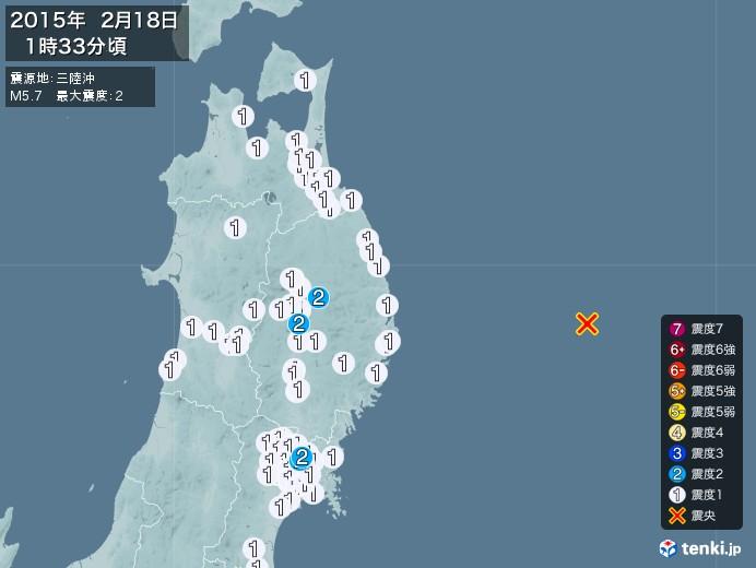 地震情報(2015年02月18日01時33分発生)