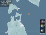2015年02月18日03時03分頃発生した地震
