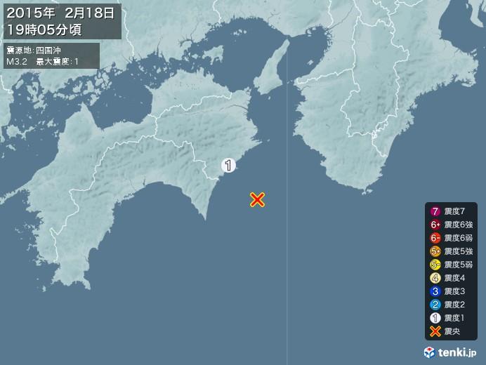 地震情報(2015年02月18日19時05分発生)
