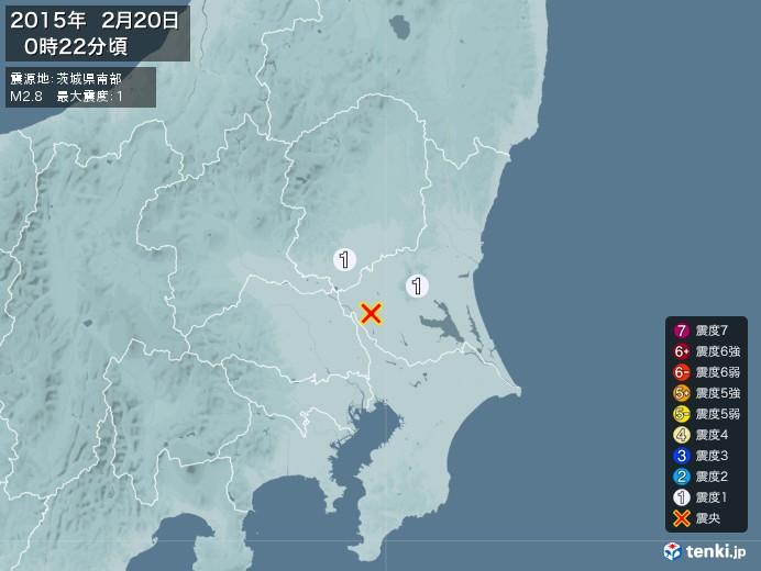 地震情報(2015年02月20日00時22分発生)