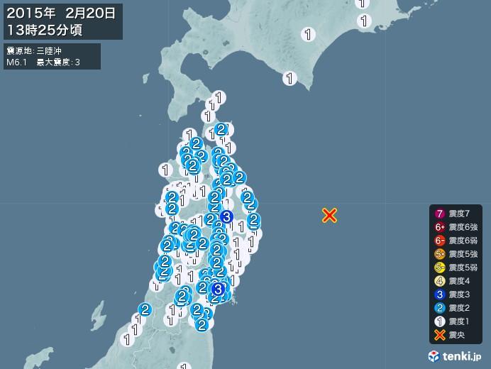 地震情報(2015年02月20日13時25分発生)
