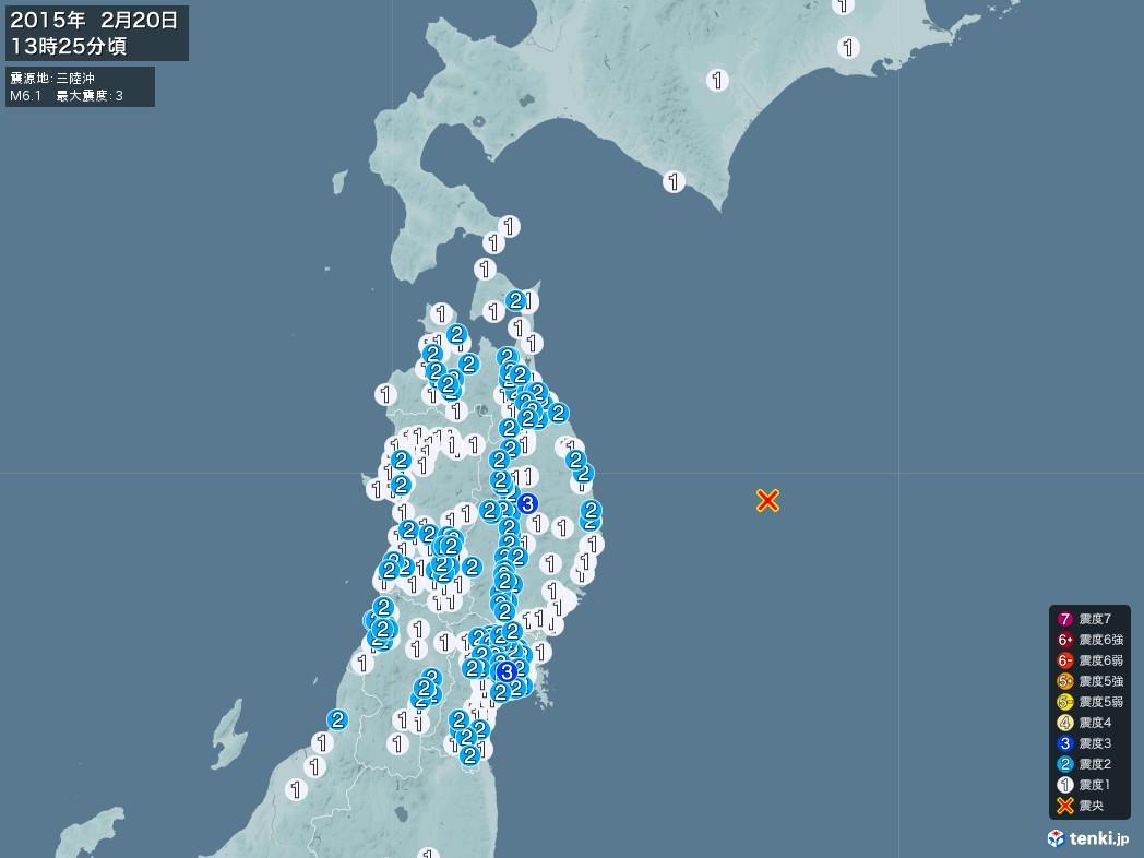 地震情報 2015年02月20日 13時25分頃発生 最大震度:3 震源地:三陸沖(拡大画像)
