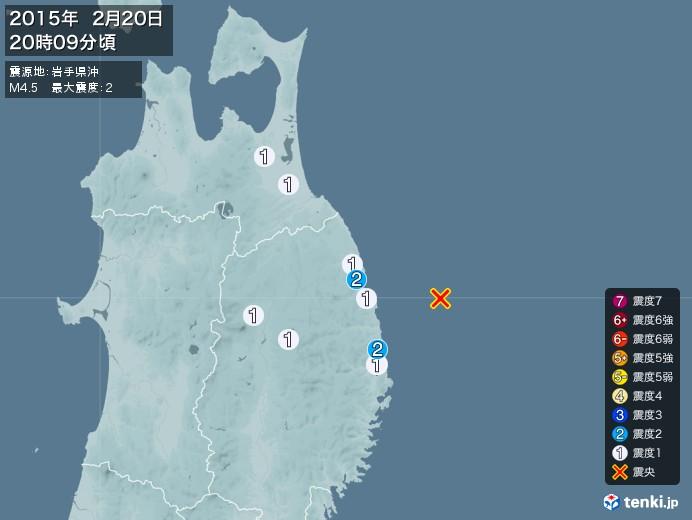 地震情報(2015年02月20日20時09分発生)
