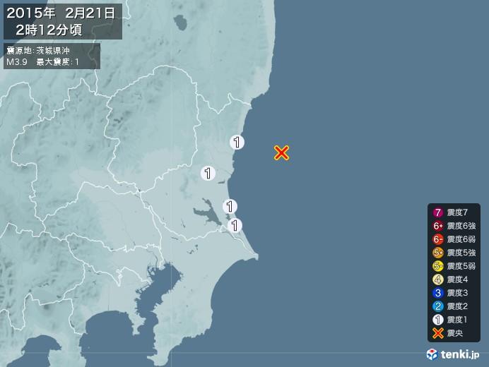 地震情報(2015年02月21日02時12分発生)