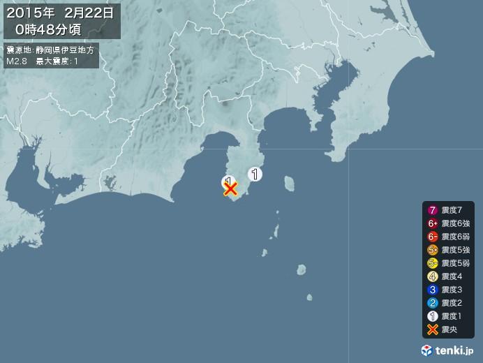 地震情報(2015年02月22日00時48分発生)