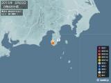 2015年02月22日00時48分頃発生した地震