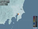 2015年02月22日06時56分頃発生した地震