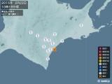 2015年02月22日10時19分頃発生した地震