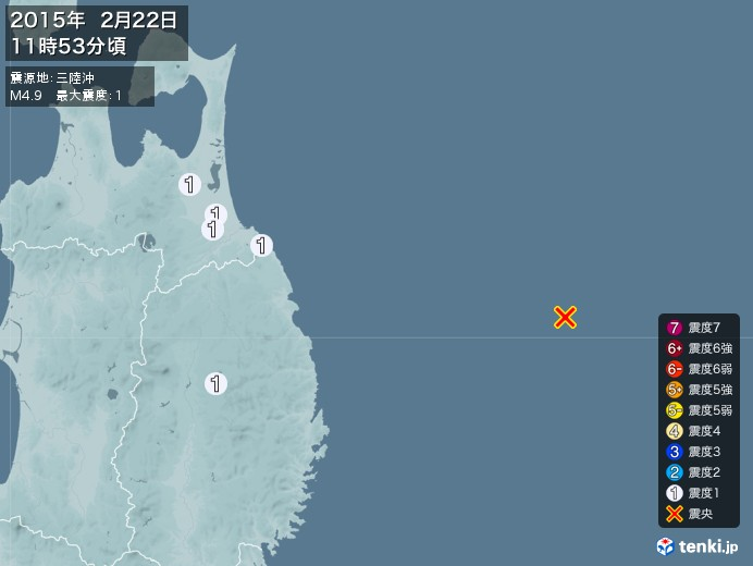 地震情報(2015年02月22日11時53分発生)
