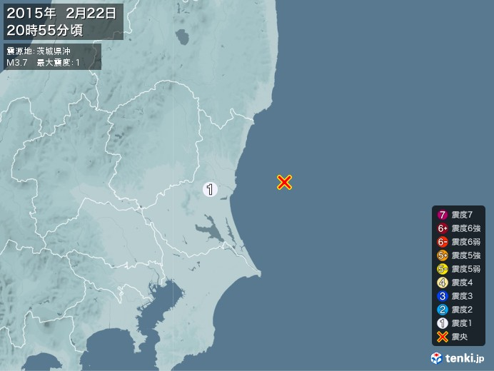 地震情報(2015年02月22日20時55分発生)