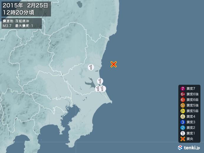 地震情報(2015年02月25日12時20分発生)