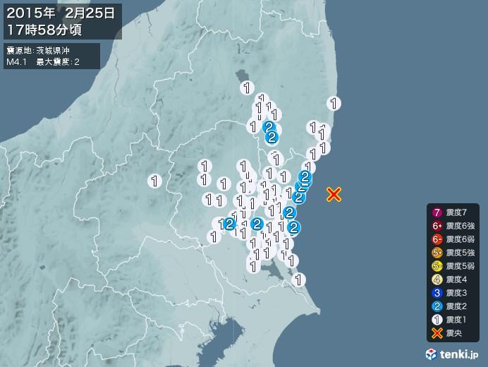 地震情報(2015年02月25日17時58分発生)