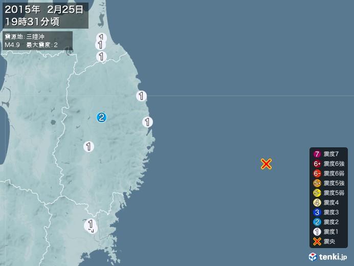 地震情報(2015年02月25日19時31分発生)