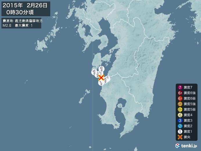 地震情報(2015年02月26日00時30分発生)