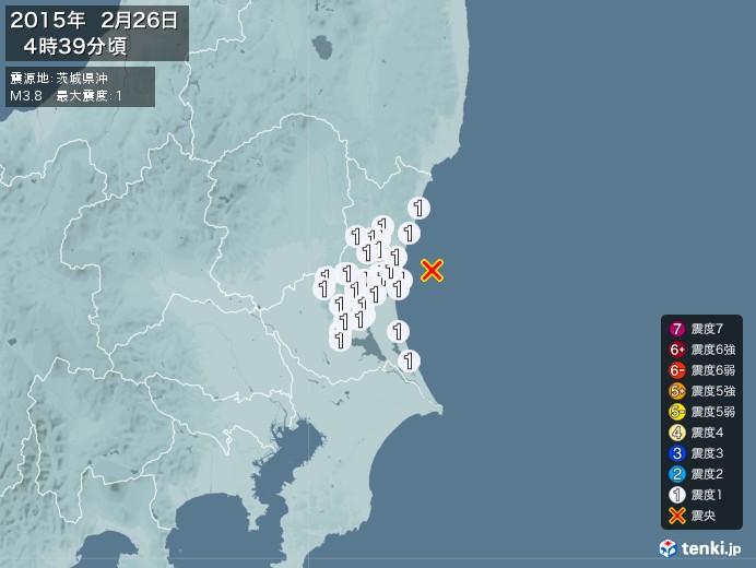 地震情報(2015年02月26日04時39分発生)