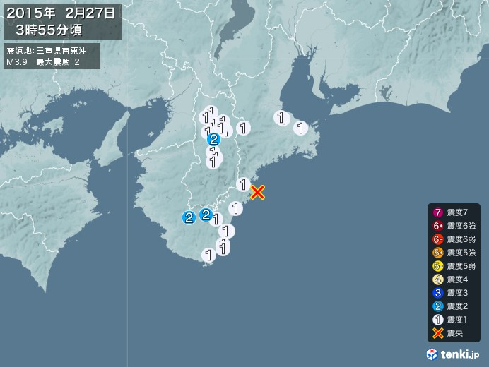 地震情報(2015年02月27日03時55分発生)