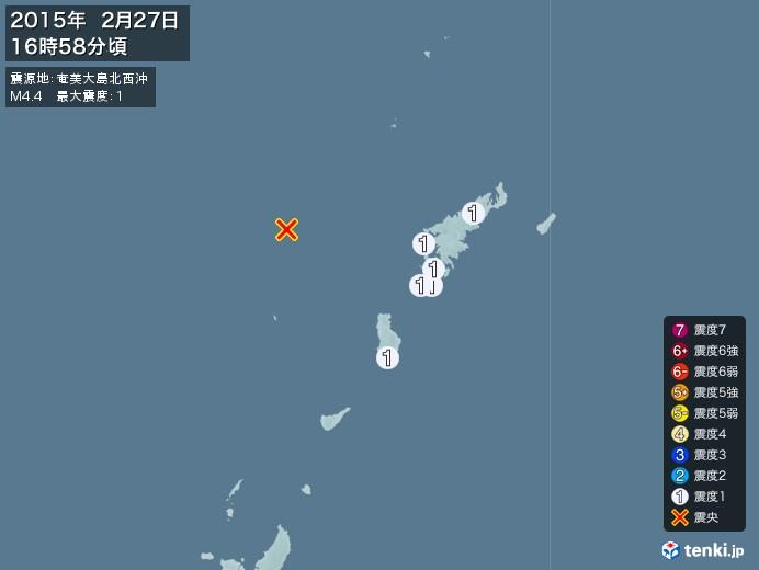 地震情報(2015年02月27日16時58分発生)