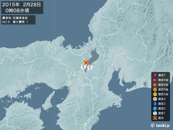 地震情報(2015年02月28日00時08分発生)