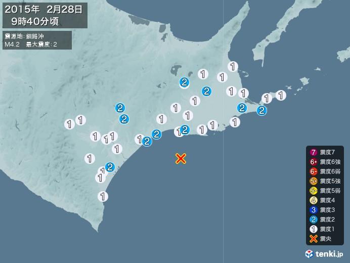 地震情報(2015年02月28日09時40分発生)