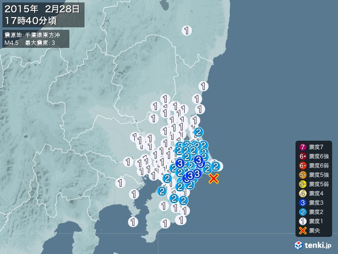 地震情報(2015年02月28日17時40分発生)