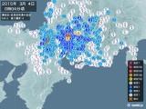 2015年03月04日00時04分頃発生した地震