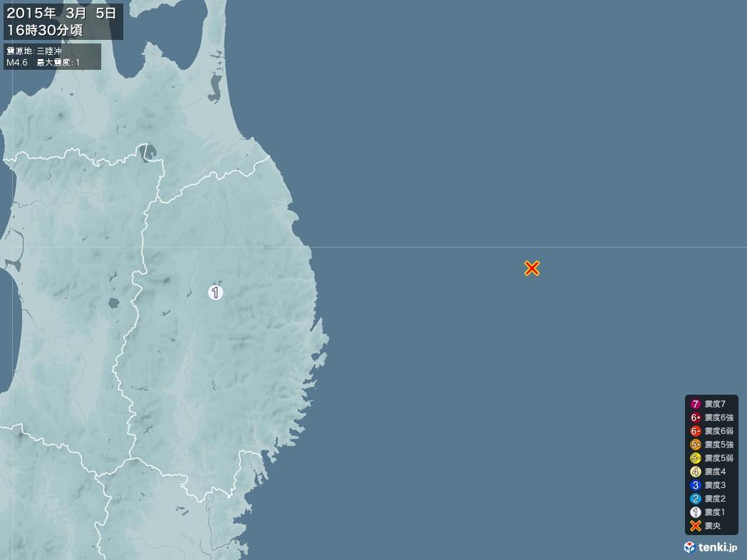 地震情報 2015年03月05日 16時30分頃発生 最大震度:1 震源地:三陸沖(拡大画像)